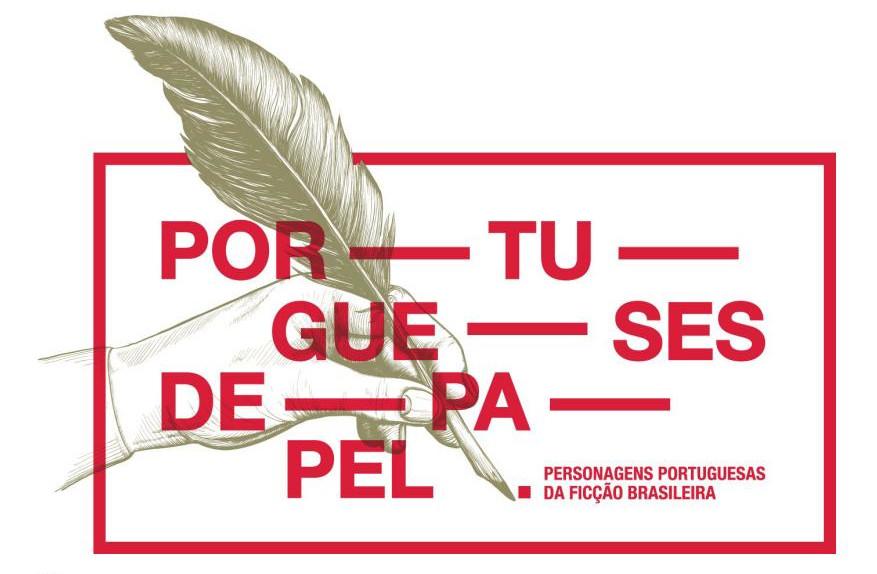 2019.11.23 portugueses de papel_img_small